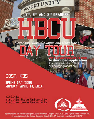 Countdown to HBCU Spring Tour 2014