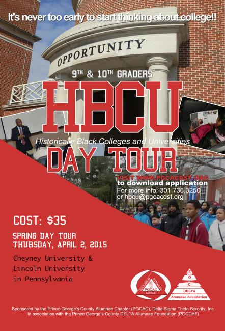 Attend+a+HBCU+Day+Tour+on+April+2