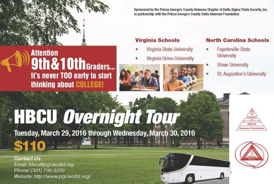 HBCU Overnight Tour