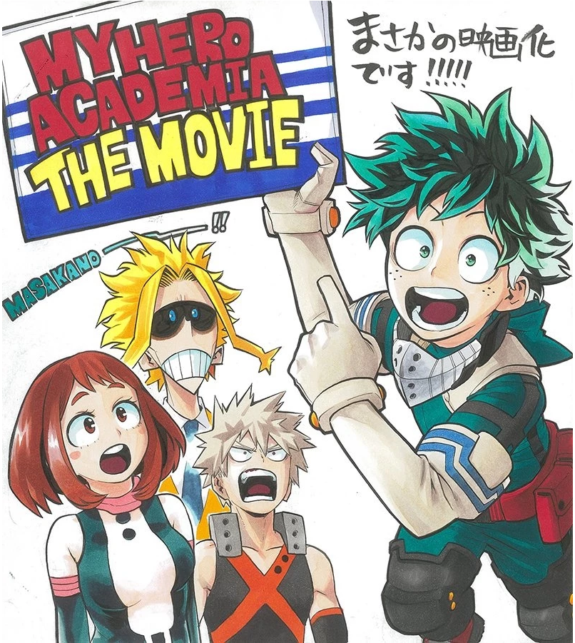 My Hero Academia is Getting a Movie!
