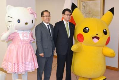 Pikachu And Hello Kitty elected  for Ambassadors to Osaka?!