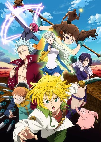 Seven Deadly Sins is Coming Out with a New Season! Debut January 13, 2018
