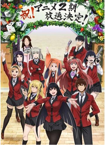 Kakegurui New Season Incoming!