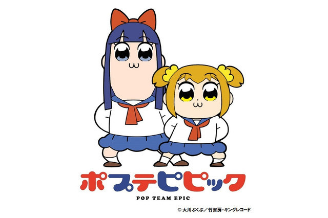 Pop Team Epic Anime Review!