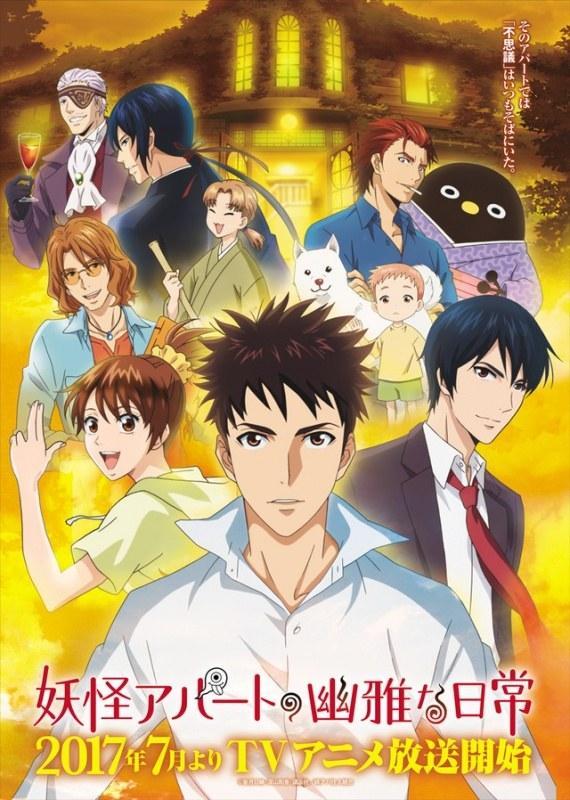 Elegant Yokai Apartment Life Anime Review