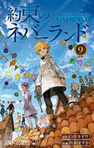 The Promised Neverland Anime Coming Soon!